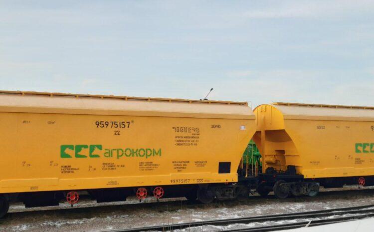 Експедиція вантажів залізницею