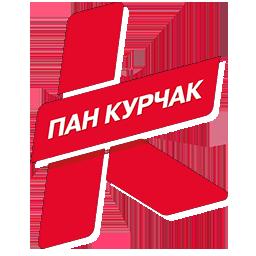 ПАН КУРЧАК логотип